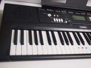 Close up Yamaha EZ-220